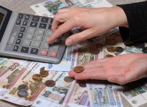 Анапским бизнесменам расскажут, как не попасть в «чёрный список» налоговой службы