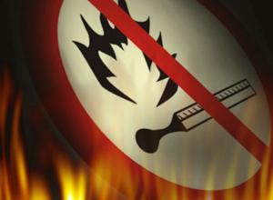 В Анапе объявили высокий уровень пожароопасности