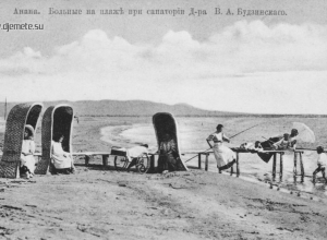 В начале 20 века анапские дети умели делать европейские плетёные кресла