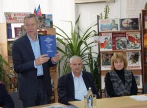 «170 лет на страже правопорядка»: в Анапе презентовали книгу о полиции