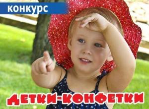«Блокнот Анапа» объявляет новый конкурс «Детки-конфетки»