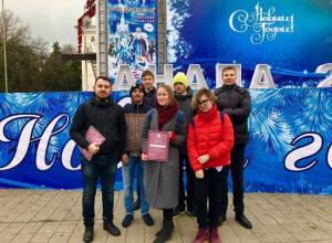 Анапская молодёжь приняла участие в квесте «Маршрут здоровья»