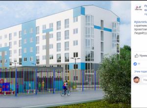 Экс-мэр Анапы стал инвестором частного детского сада в Краснодаре