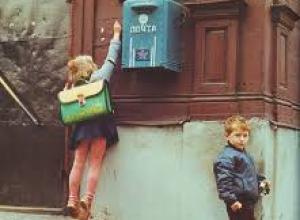 В конце лета 1964 года почтальоны Анапы обошли даже Шерлока Холмса