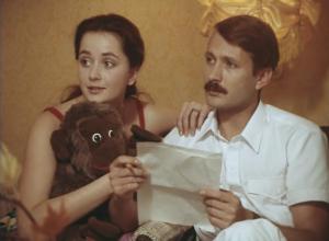 Угадайте фильм по кадру - «Блокнот Анапа»