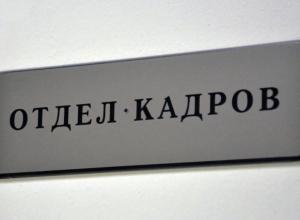 В Анапе самую высокую зарплату предлагают программисту 1С — от 60 000 до 80 000 рублей