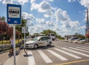 Район железнодорожного вокзала в Анапе освободят от нелегальных таксистов и пробок