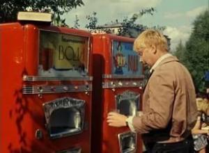 В курортный сезон 73-го года деньги в Анапе делали не только из воздуха, но и из воды