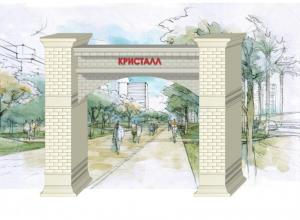 Стало известно, как будут выглядеть арки на проходах к морю в Анапе