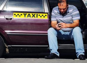 Байки анапских таксистов: «клиентка меня просто использовала!»