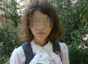 Анапская школьница нашлась: девочка напугана и не говорит, что произошло