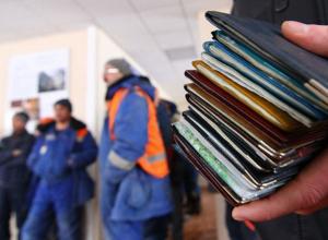 Деньги вперёд: анапчанин обещал фиктивную регистрацию иностранцам и пропадал
