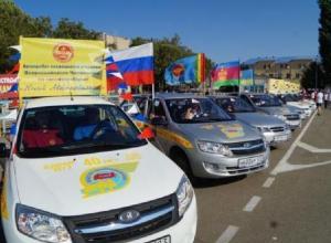 Юные автомобилисты со всей России приедут соревноваться в Анапу