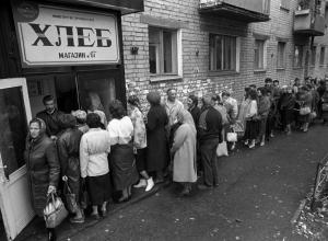 История города: в 90-е анапчанам было сложно купить хлеб