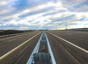На строительство объездной дороги в Анапе потратят более 8 миллиардов рублей