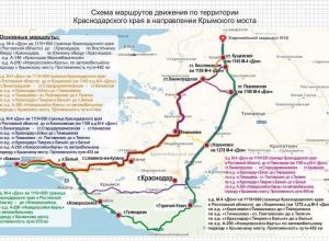 Два из шести маршрутов движения на автомобиле к Керченскому мосту пройдут через Анапу