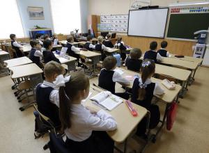 Анапские школьники к 2025 году будут переведены в одну смену