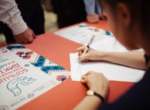 Депутаты Анапы писали «Большой этнографический диктант» вместе со студентами и школьниками