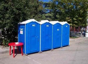 Письмо в редакцию: «В Анапе не хватает бесплатных общественных туалетов»
