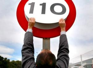 Информация для анапских водителей: скорость движения по трассам могут увеличить до 110 км/ч
