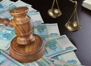 В Анапе руководителя Управления ЖКХ оштрафовали на 350 000 рублей