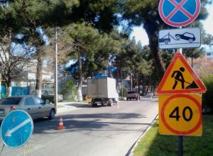 Из-за ремонта дороги в Анапе затруднено движение по улице Самбурова