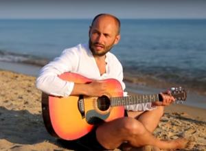 На живописном побережье Анапы сняли музыкальный клип