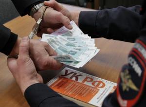 Пьяный анапчанин попытался откупиться от полиции взяткой в 1600 рублей