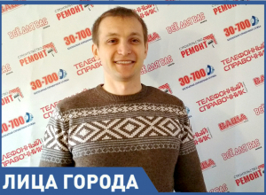Спортсмен Денис Мацаков готовится к сверхмарафонскому забегу от Анапы до Москвы