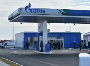 В соседнем с Анапой городе появятся автозаправочные станции для газомоторной техники