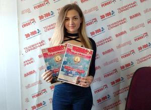«Блокнот Анапы» наградил победительниц конкурса «Зажигай, Снегурочка!»