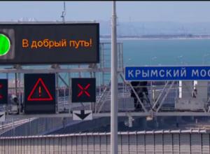10 советов тем, кто собирается поехать по новому Крымскому мосту