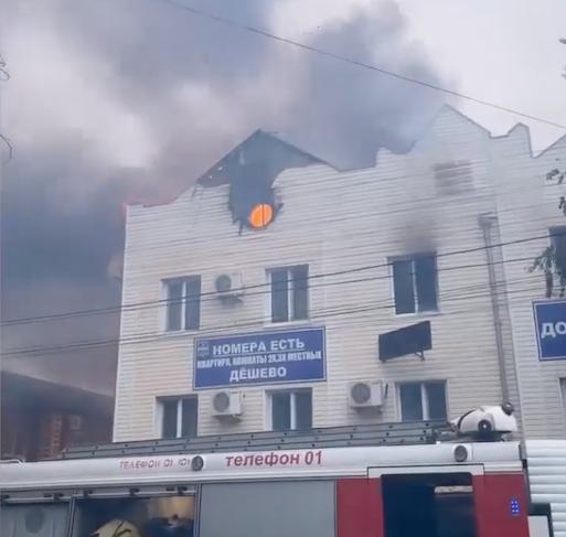Подробности пожара на ул. Шевченко в Анапе. Официальная информация