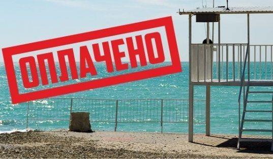 Чем будет отличаться курортный сбор в Анапе и Санкт-Петербурге?