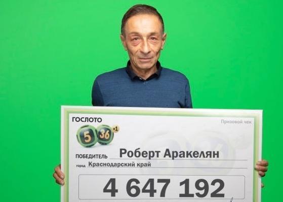 Анапчане порадовались: кубанский строитель сорвал куш на 4 миллиона рублей