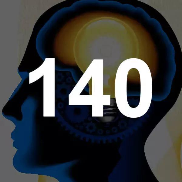 Люди с высоким уровнем IQ больше всего подвержены нарушениям психики