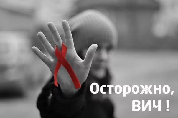 Анапа попала в зону риска по заболеваемости ВИЧ-инфекциями