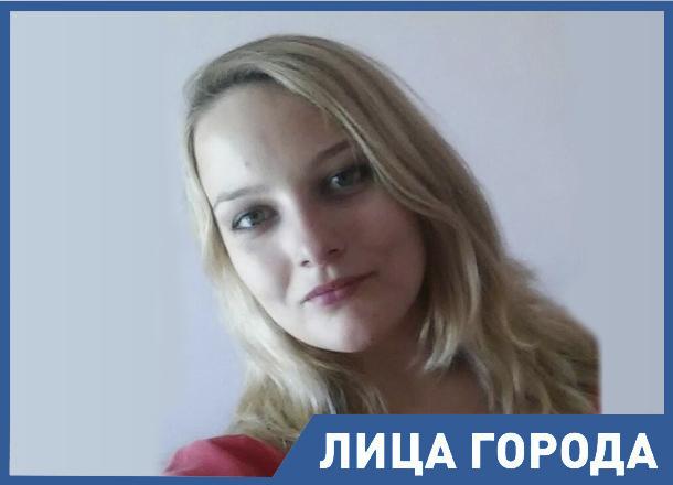«С прозой я пока на «вы» и «пожалуйста» - анапская писательница Алина Хомич о творчестве и планах на будущее