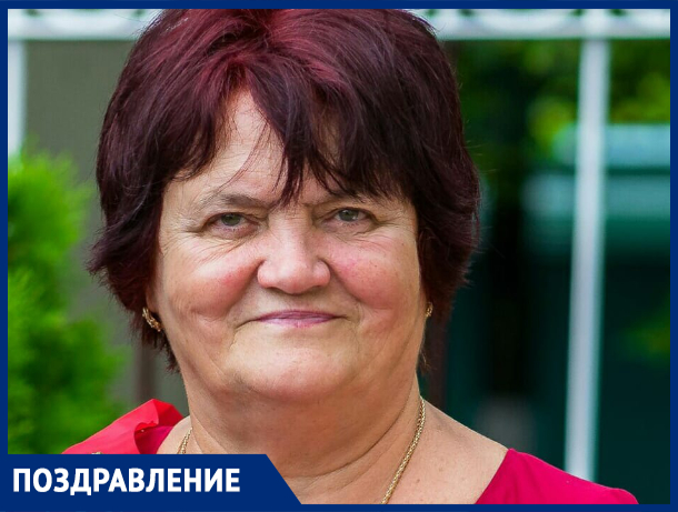 Поздравляем с днём рождения Галину МАКАРОВУ!