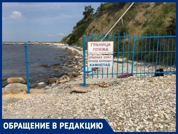 Зона отчуждения: в Анапе перекрывают доступ к морю