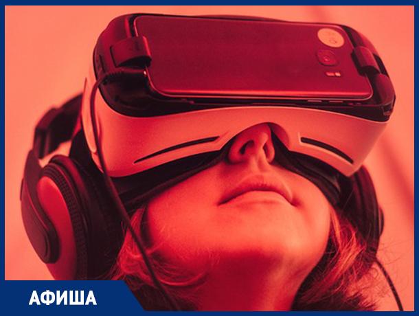 Анапчан ждут виртуальные экскурсии, конкурс чтецов и игры разума