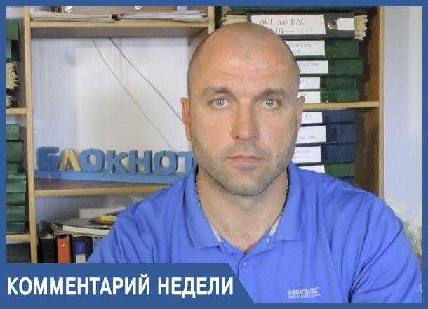 Александр Панов: «Пенсионная реформа должна приниматься с участием граждан России»