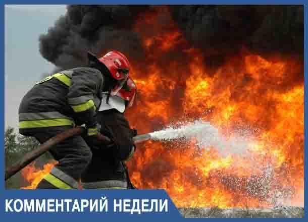 Остаться в живых: анапский инспектор пожнадзора рассказал о действиях при пожаре