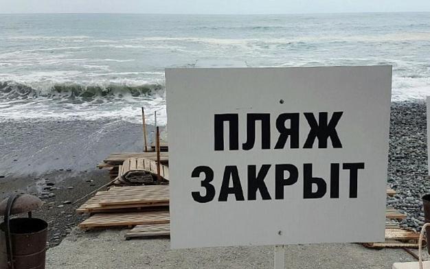 О тех, для кого пляжи Анапы закрыты навсегда!