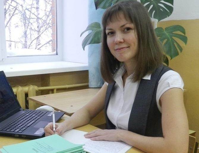 У анапской учительницы есть шанс попасть на конкурс «Учитель года России»