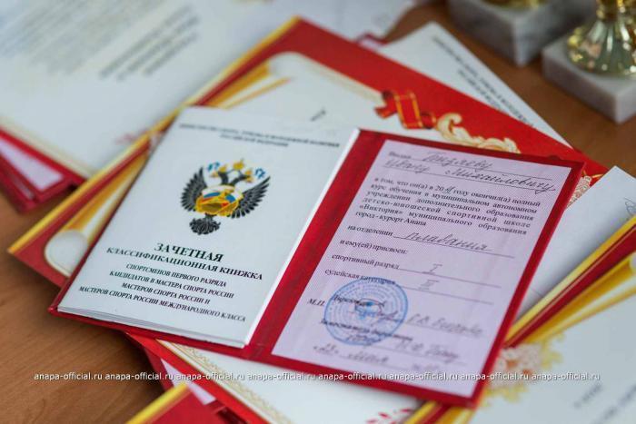 Анапская «Виктория» воспитала 35 мастеров и кандидатов в мастера спорта
