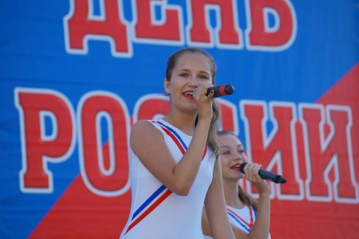 Стала известна полная программа празднования Дня России в Анапе