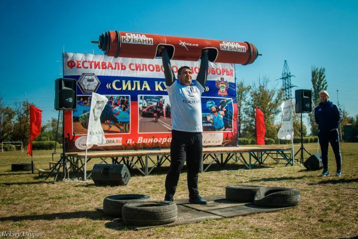 В посёлке Виноградном под Анапой прошёл фестиваль силового экстрима