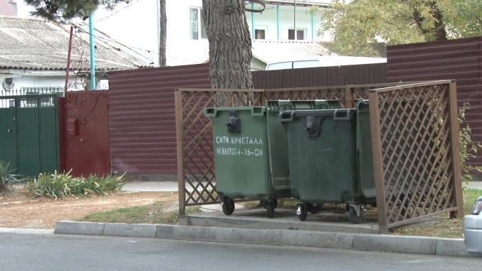 В Анапе мусорные контейнеры спрячут от людских глаз