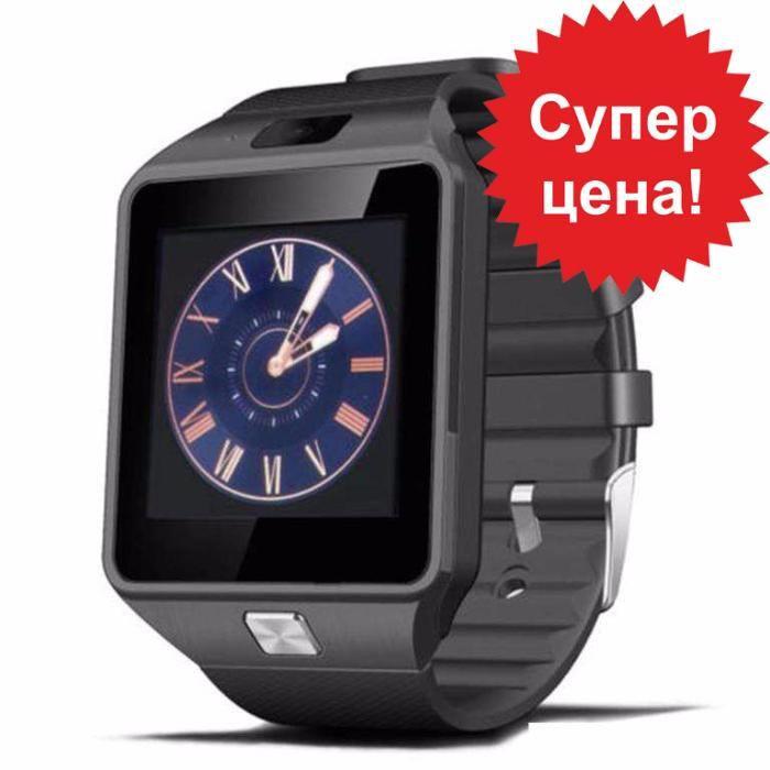 Продам смарт часы Smart Watch DZ09